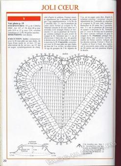 Вязаное сердце крючком-8