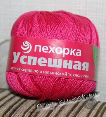 Пряжа оптом Москва: пряжа оптом от производителя - пряжа ...