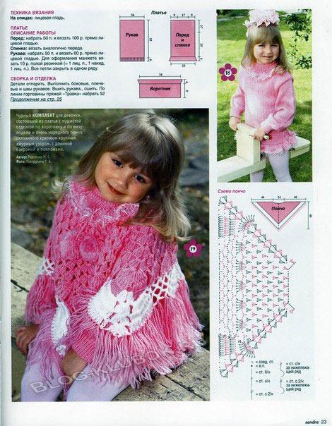вязание платья схема
