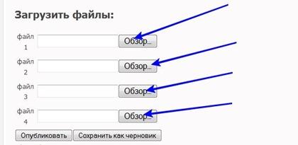 Продажа вязаных изделии-1
