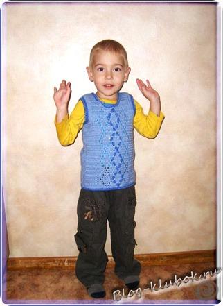 Для вязания детской жилетки