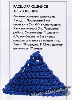 Как связать треугольник крючком
