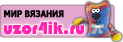 Вязание на Узорчик.ру