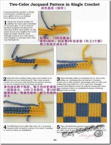 Жаккард крючком вязание-2