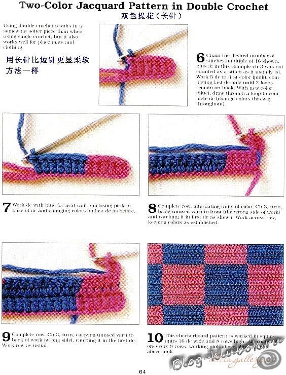 Жаккард крючком вязание