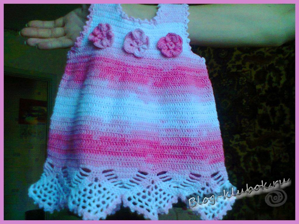 схема вязания сарафанчик для малютки