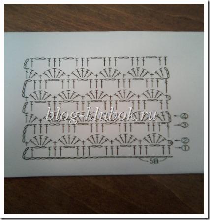 Мешочек крючком схема